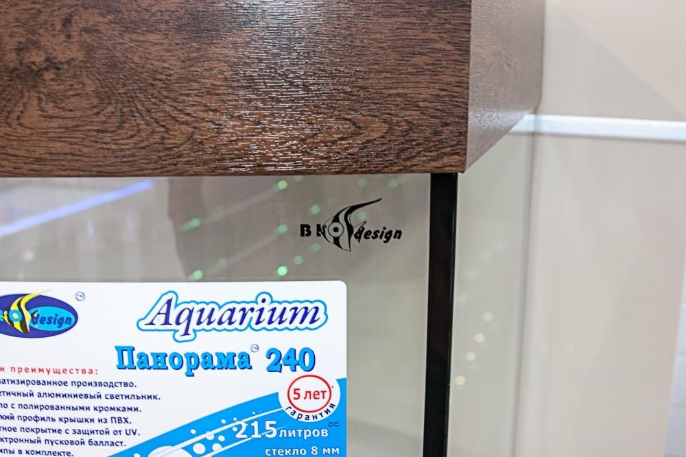 Аквариум Биодизайн Риф 100 - 10