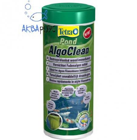 Pond AlgoClean 300 мл, средство против нитевидных (покровных) водорослей