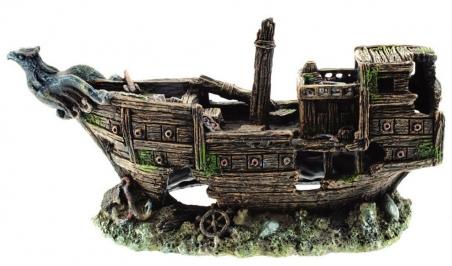 """Лодка """"Скат"""" (32см)"""