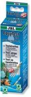 JBL EasyTest 6 in 1 - Тест-полоски для мгновенной проверки 6-ти основных параметров воды в аквариуме и пруде