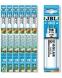JBL SOLAR NATUR 18 Вт, 590 мм. Лампа полного спектра для пресноводных аквариумов