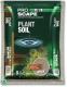 JBL ProScape PlantSoil BEIGE, 9 л - Питательный грунт для растительных аквариумов