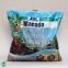 JBL Manado 3 L. Натуральный питательный грунт, фильтрующий и способствующий развитию растений