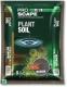 JBL ProScape PlantSoil BROWN, 9 л - Питательный грунт для растительных аквариумов