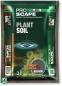 JBL ProScape PlantSoil BROWN, 3 л - Питательный грунт для растительных аквариумов
