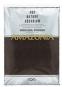 Грунт ADA Aqua Soil Amazonia Powder, 3 л - Основной питательный субстрат